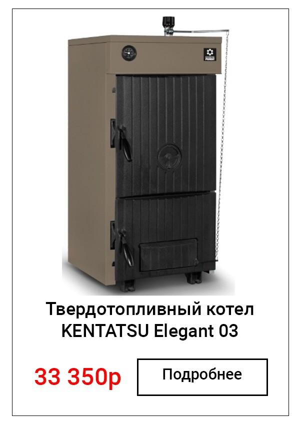 KENTATSU Elegant 03