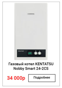 KENTATSU Nobby Smart 24-2CS