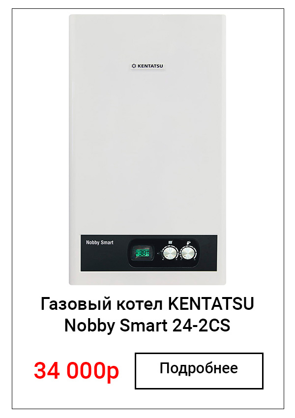KENTATSU Nobby Smart 24-2CS