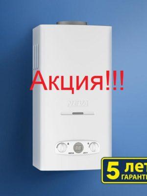 Neva 4511