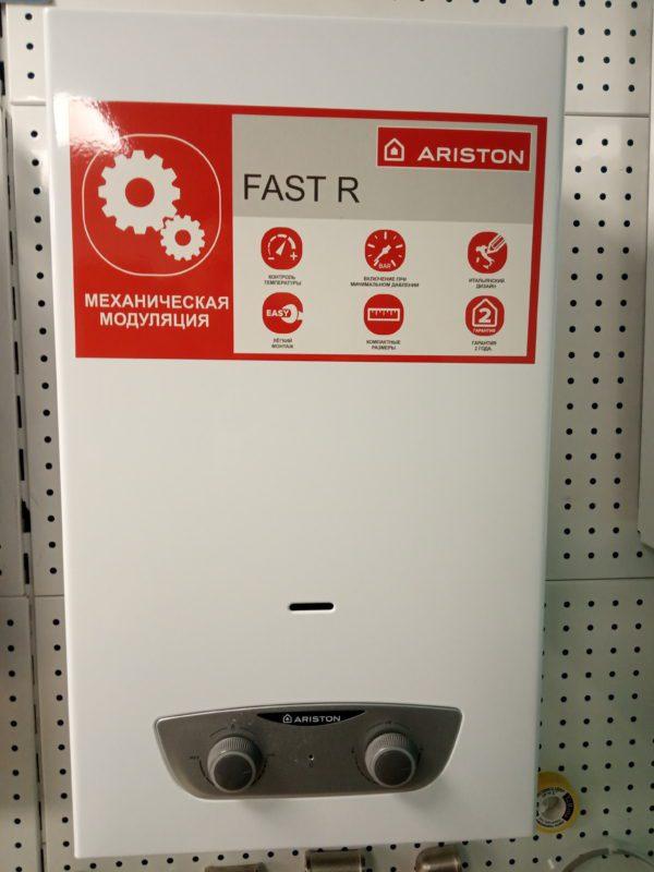 Ariston FAST R 10
